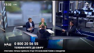 Володимир Пилипенко: Уряду дешевше сидіти на голці МВФ, ніж розвивати економіку України