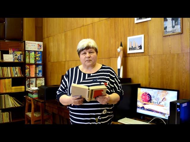 Изображение предпросмотра прочтения – ЛюдмилаЯблонко читает произведение «Секрет молодости» В.В.Маяковского