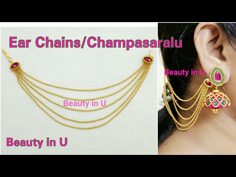 Bridal Accessories : Ear Chains / Champasaralu making at Home using Gold Ball Chain   Tutorial