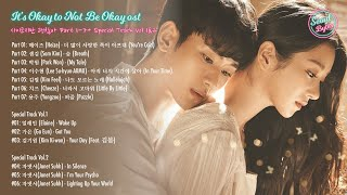 It S Okay To Not Be Okay Ost 사이코지만 괜찮아 Full Album Part 1 7 Special Tracks MP3