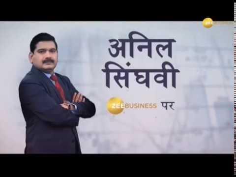 Zee Business Managing Editor Anil Singhvi LIVE