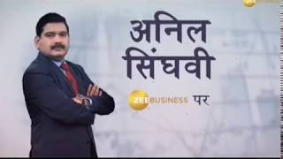 Zee Business Managing Editor Anil Singhvi LIVE