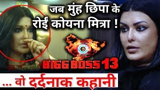 Download The Most Painful Story of Koena Mitra's Life   Bigg Boss 13 Mp3