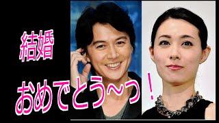 シンガーソングライターの福山雅治(46)と女優・吹石一恵(33)が...