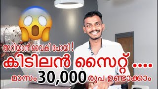 How to Make 30000 Rupees Monthly through Online