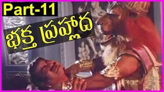 Bhaktha Prahlada - Telugu Full Movie - Part-11 -  SV Ranga Rao, Rojaramani, Anjalidevi