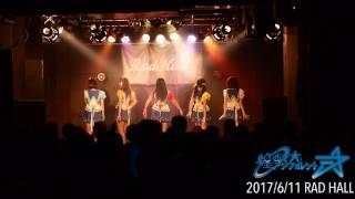 チャンネル登録&高評価よろしくお願いします!☆ 2017/6/11(Sun)at 大須R...