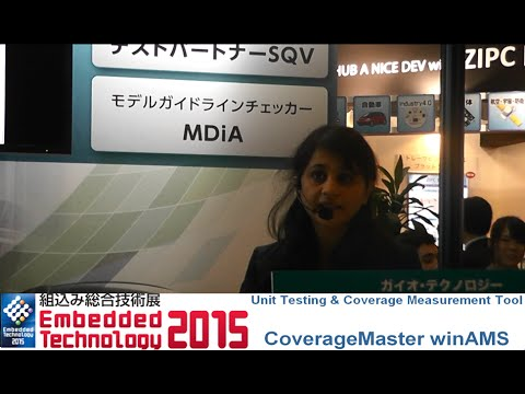 Embedded software unit test tool Coverage Master presentation at Embedded Technology 2015.