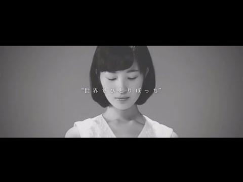リアクション ザ ブッタ 「君へ」MV