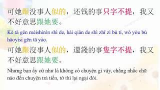 Học tiếng Trung giao tiếp thực tế đời sống - Tập 3 - Chuyện này làm tớ đau hết cả đầu