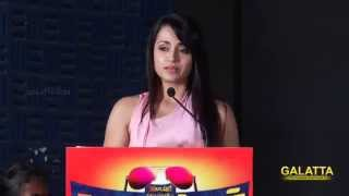 Jayam Ravi is a dear friend of mine - Trisha
