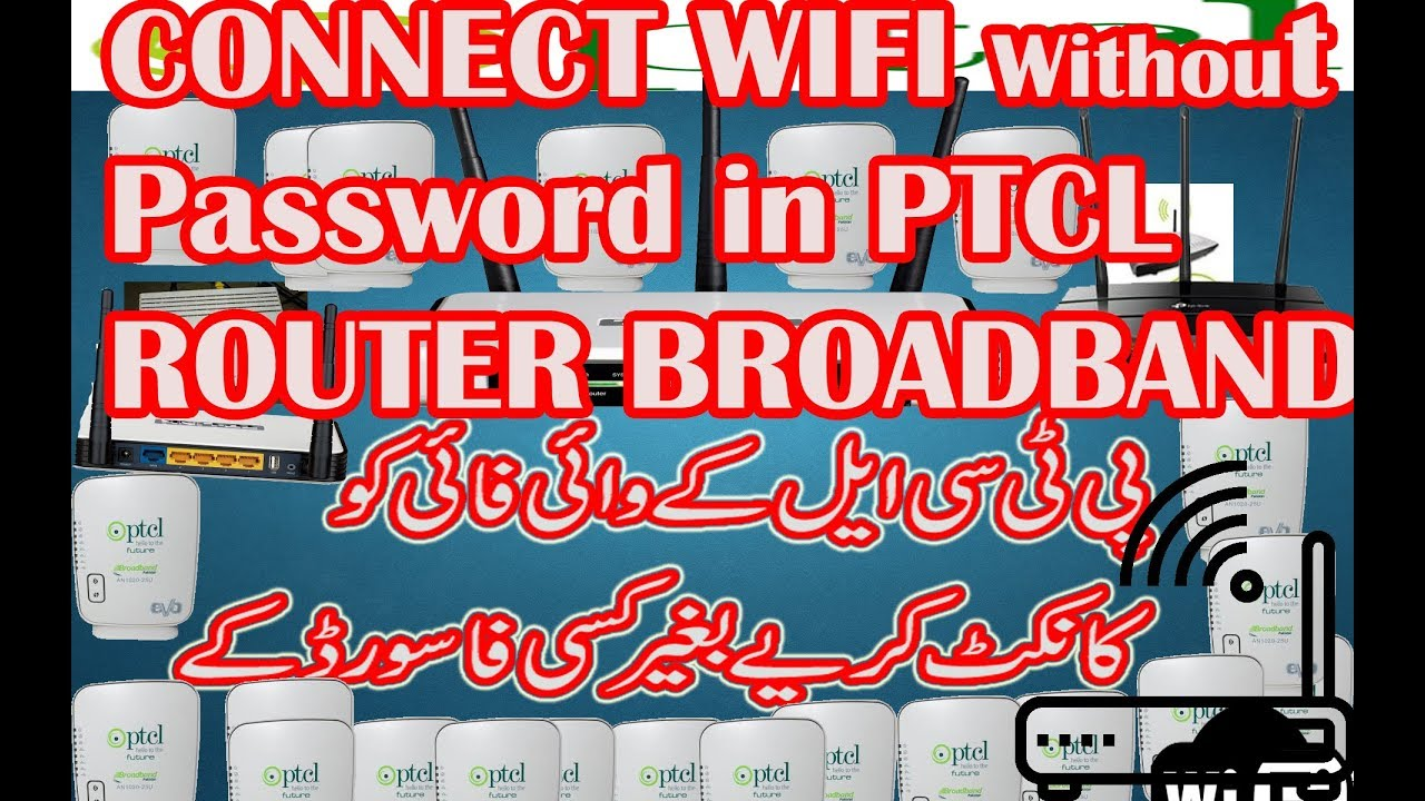 How to connect Ptcl wireless wifi without password For Free 2017|CONNECT  PTCL WIFI WITHIN SECONDS