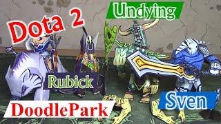 Dota 2 - Undying, Sven, Rubick - Фигурки из бумаги (Doodle Park)(Dota 2 - бумажные фигурки персонажей Undying, Sven, Rubick!!! Сайт магазина: https://doodlepark.ru/ Группа магазина в ВК: https://vk.com/doodle..., 2016-12-20T12:03:19.000Z)