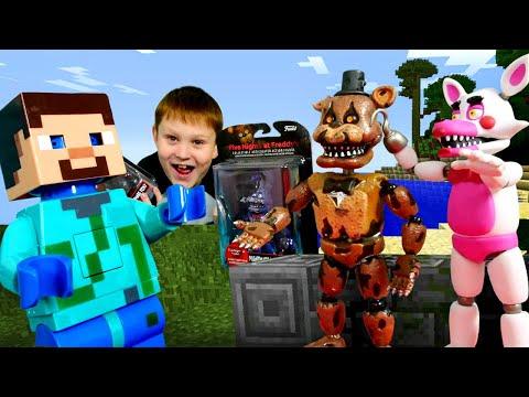 Видео игры ФНАФ - В доме появились Аниматроники! – Стив Майнкрафт и распаковка FNAF героев.