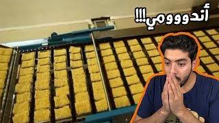 كيف تتم صناعة الاندومي | جولة داخل مصنع الاندومي !!!
