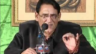 Mazhab Aur Tarjeehat 1 Of 3 By Prof. Ahmad Rafique Akhtar (Kasur)