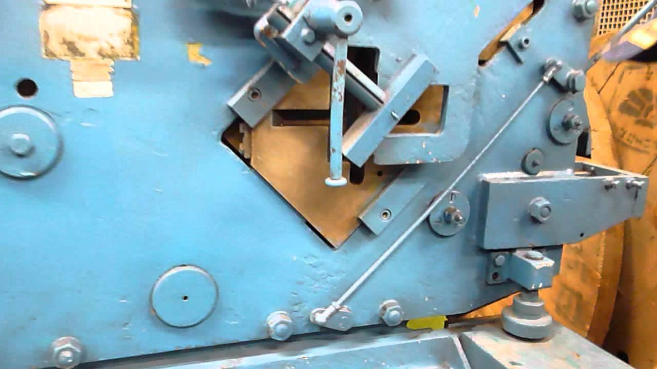 Punzonadora guillotina cizalla m ltiple de metales wmw for Cizalla manual para metal