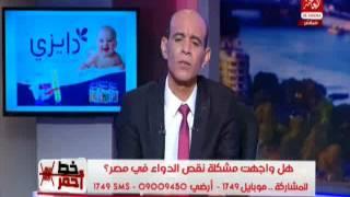 المصرية للأدوية: وزارة الصحة تُحابي شركات القطاع الخاص.. فيديو