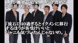 V6の長野博さんと女優の白石美帆さんが結婚を発表。 日本テレビ系音楽特...