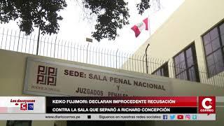 KEIKO FUJIMORI: DECLARAN IMPROCEDENTE RECUSACIÓN CONTRA LA SALA QUE SEPARÓ A RICHARD CONCEPCIÓN KEIKO 検索動画 15
