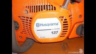 Husqvarna 137,замена сцепления и звезды