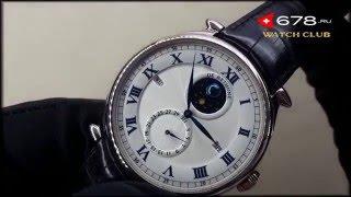 De Bethune The classics DB15 DB15WS1 оригинальные часы где купить(De Bethune The classics DB15 DB15WS1 http://www.678.ru/i_shop/de-bethune/the-classics/DB15WS1/