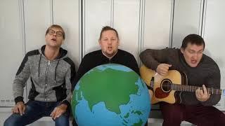 """Видео группы """"Тяни-Толкай"""" в проекте #ГЕРОЯМПЕТЬЛЕГКО"""