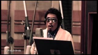 鈴木雅之 『鈴木雅之カヴァーアルバム「DISCOVER JAPANⅡ」ダイジェスト映像』