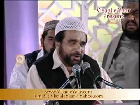 Urdu Manqabat(Wo Hussain Mera Imam Hai)Yousuf Memon.By Visaal