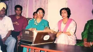 Uchiyan-Lamiyan Taliyan Ve