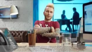 Потребительский кредит от Банка Открытие(, 2015-01-21T06:39:53.000Z)
