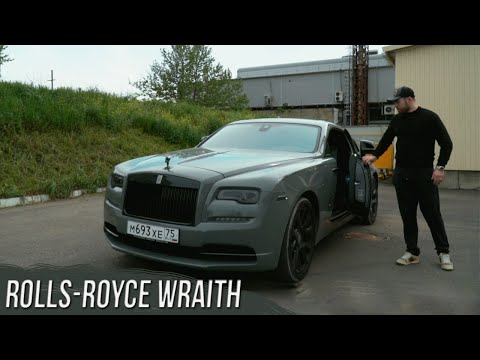Rolls-Royce ХИЗЫ в Махачкале! Обзор на Rolls-Royce Wraith