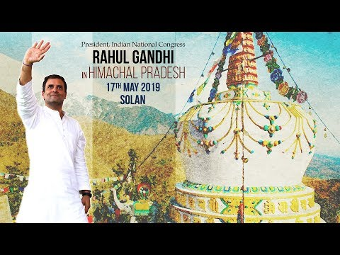 LIVE: Congress President Rahul Gandhi addresses public meeting in Solan, Himachal Pradesh