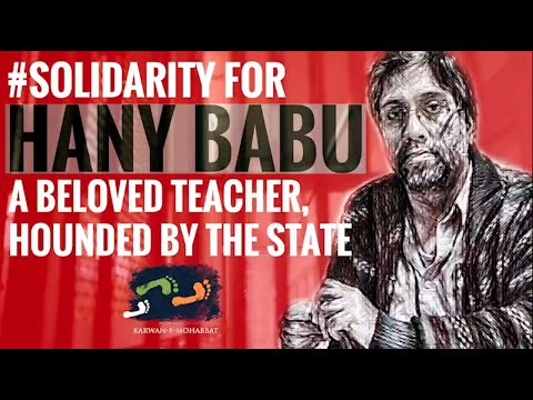 #Solidarity For Hany Babu - A Beloved Teacher Hounded By The State | Karwan e Mohabbat