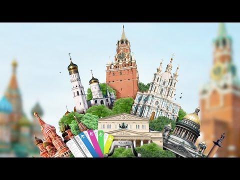 Путешествие на майские праздники по России: выбираем маршрут