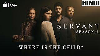 Servant season 2 Explained in HINDI | 2021 | Apple Tv+ | Ending Explained |