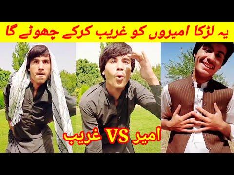 Sami Khan Khilji Most Funny Tiktok Videos || Ameer Vs Gareeb || Rich Vs Poor Style