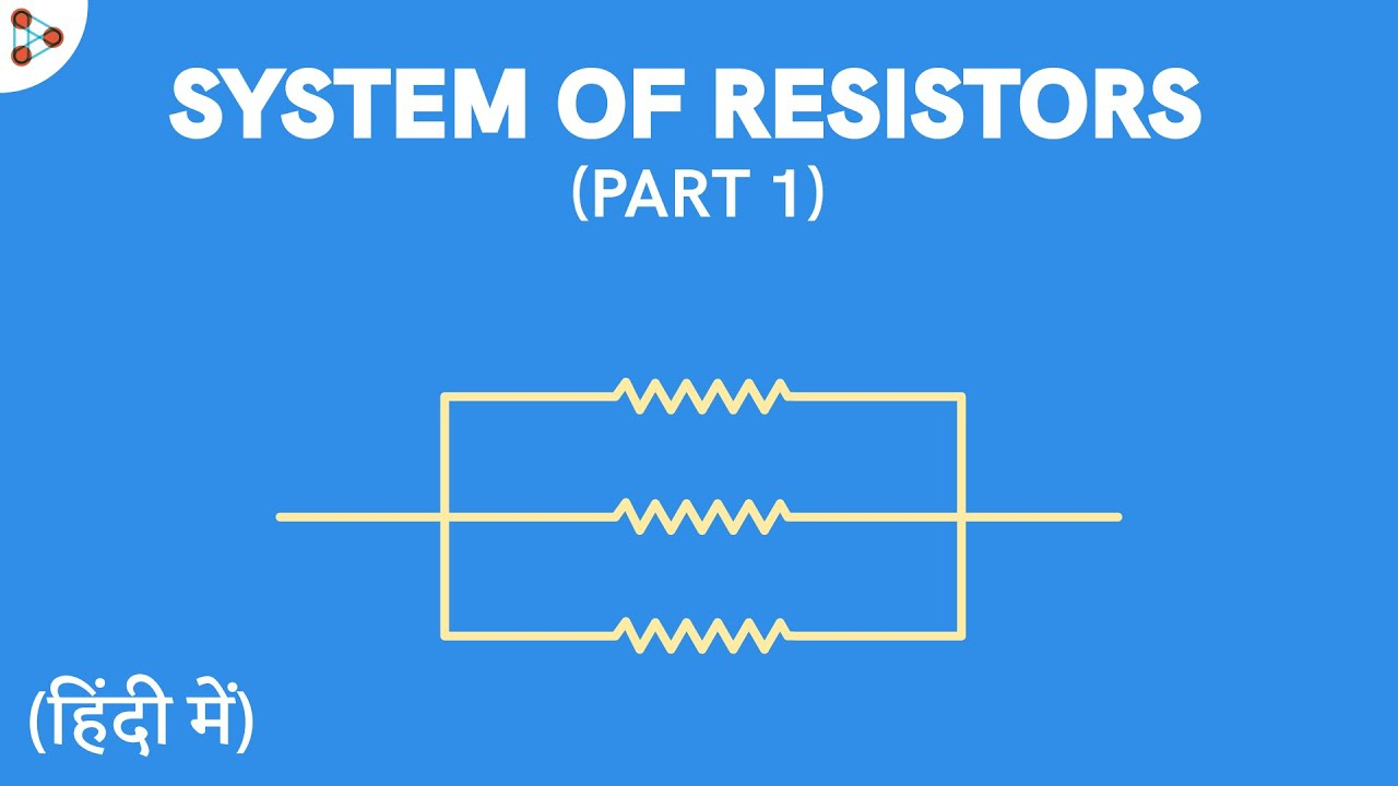 Resistance of a System of Resistors – Part 1 - CBSE 10 - in Hindi (हिंदी में )