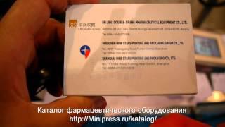 видео 3d принтер