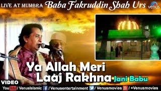 Ya Allah Meri Laaj Rakhna | Jani Babu | Live At Mumbra | Baba Fakruddin Shah Urs