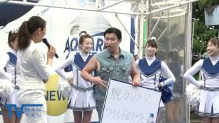 エンタメ動画が満タン「MANTAN TV」 http://mantan-tv.jp/ ≫ 人気お笑い...