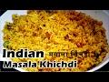 Masala Khichdi(मसाला खिचडी)indian Most Popular Famous delicious Recipe - Youtube
