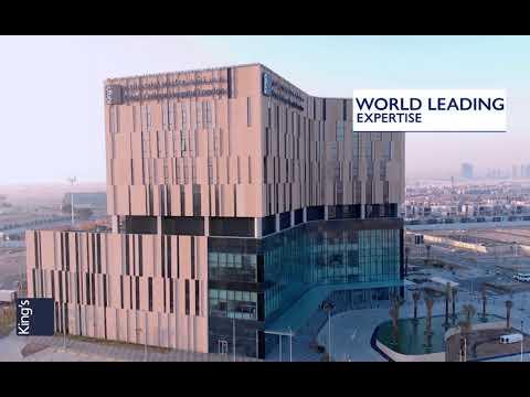 King's College Hospital London In Dubai, UAE