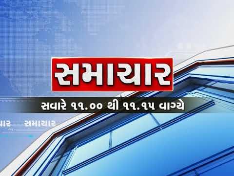 DD Girnar News Promo