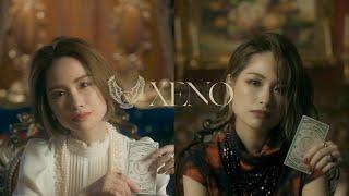 寺田有希 - XENO (Official Music Video)