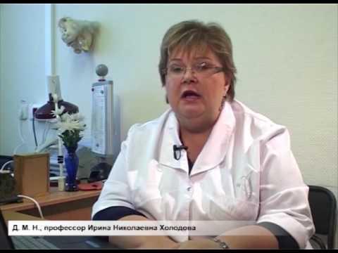 Прайс-лист. Медицинский центр в Коломенском