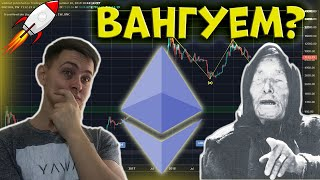 Криптовалюта или Доллар?/Стратегии инвестирования/В какой валюте  лучше инвестировать?