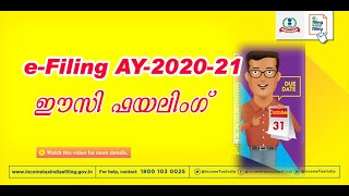 e Efiling of Income Tax Reurns AY 2020 21 Malayalam