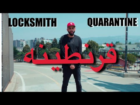 "Locksmith - ""Quarantine"" (Official Video)"