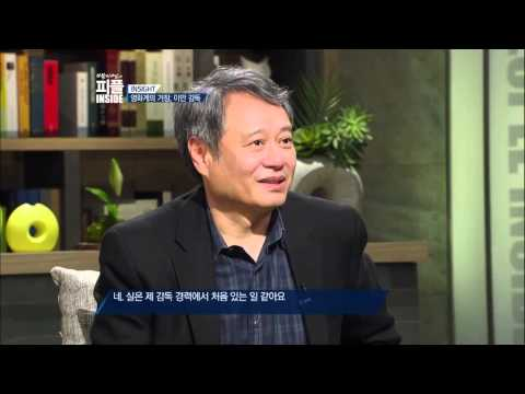PaikJiyeon's People Inside ep.274 - Movie Director Ang Lee